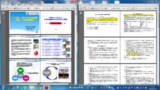 講習会の準備.JPG